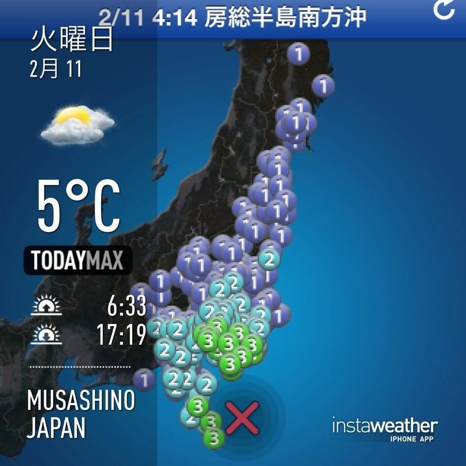 おはようございます。 さっきの地震で目覚めました。 さすがに早朝ウォーキングするほど回復してないのでおとなしくしてます。 家内は2度目の解熱剤で再度37℃台に下がった後また39℃台に戻って3回目の解熱剤投与です(´・_・`)