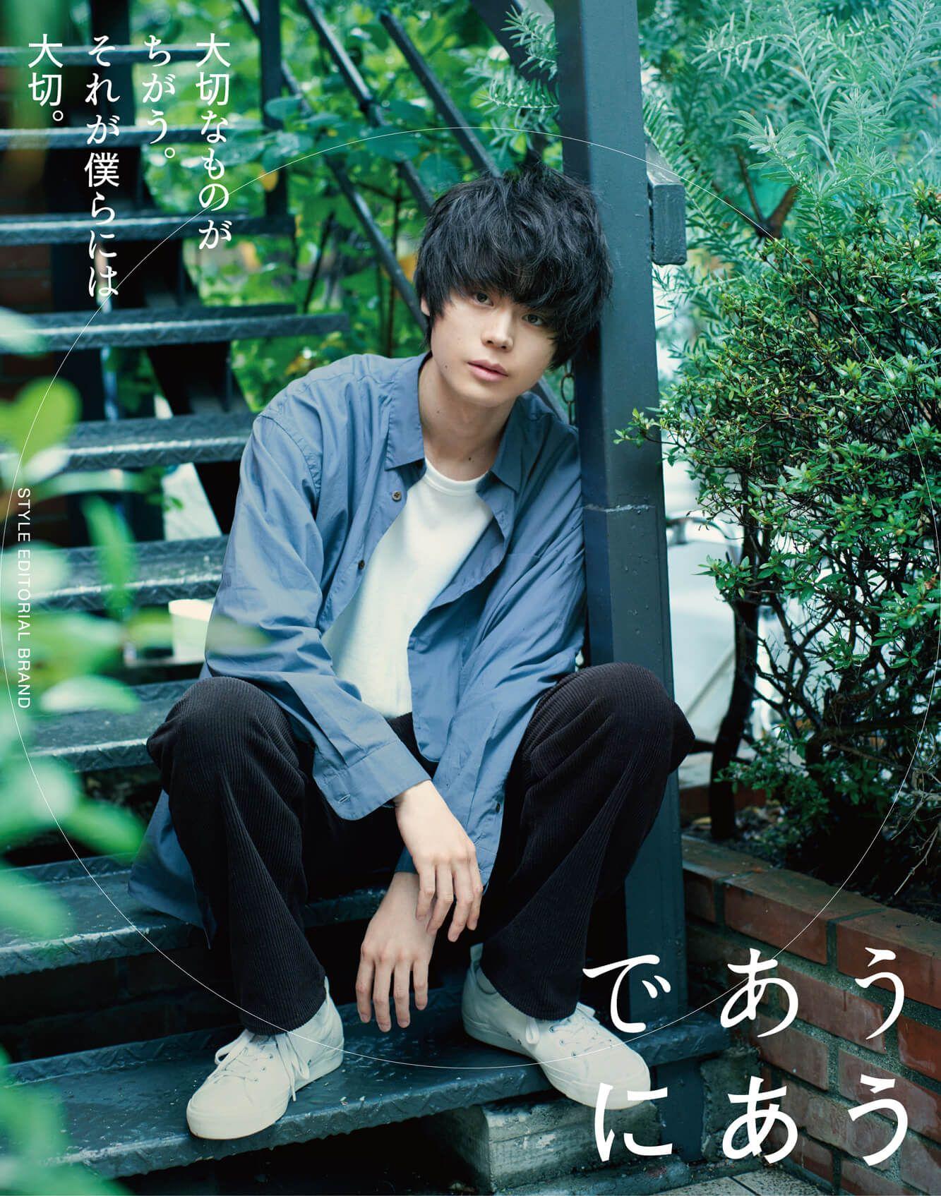 であうにあう MOVIE 「カケル」 主演:菅田将暉 小松菜奈 | niko and ...