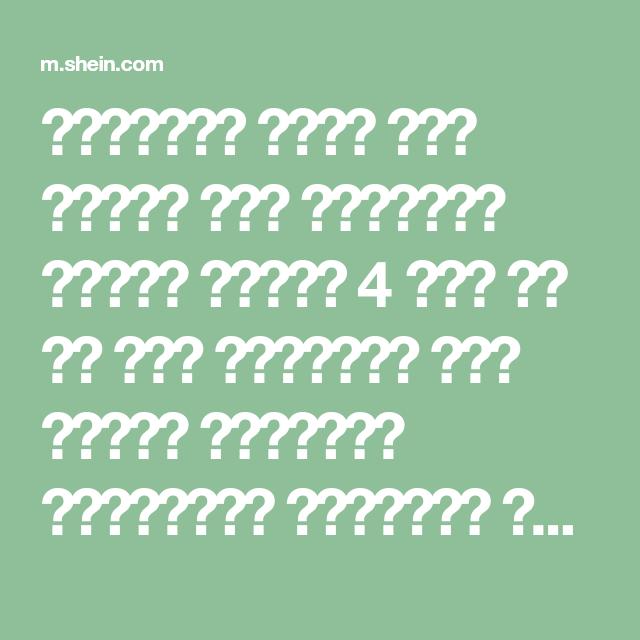 طقم حقيبة ظهر بجرافيك عبارة صينية 4 قطع This Or That Questions Gk Questions And Answers Gk Questions