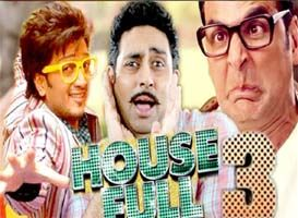 Housefull 3 Songs Housefull 3 Movie Songs Housefull 3 Movie Songs