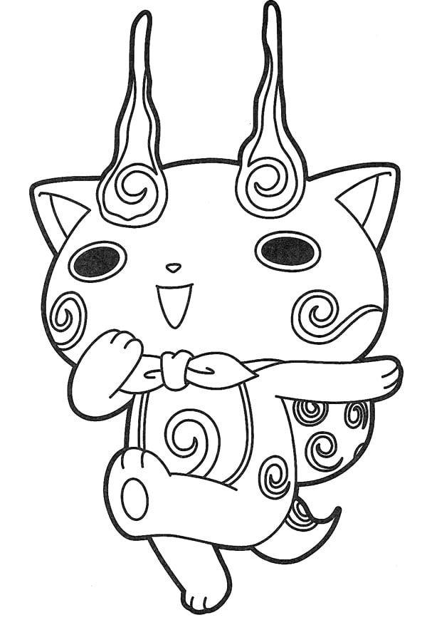 Coloriages à imprimer des personnages fascinants de YO-KAI WATCH ...