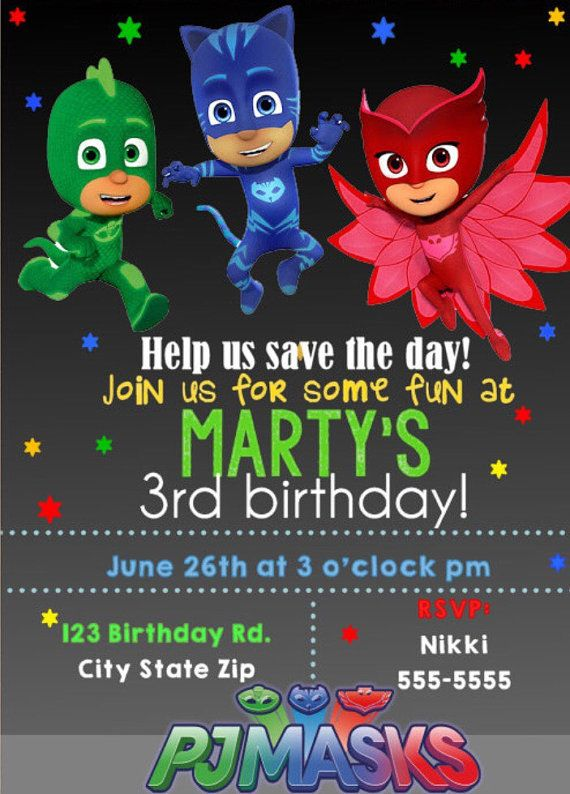 Pj Masks Birthday Invitation Multiple Pj Masks Birthday
