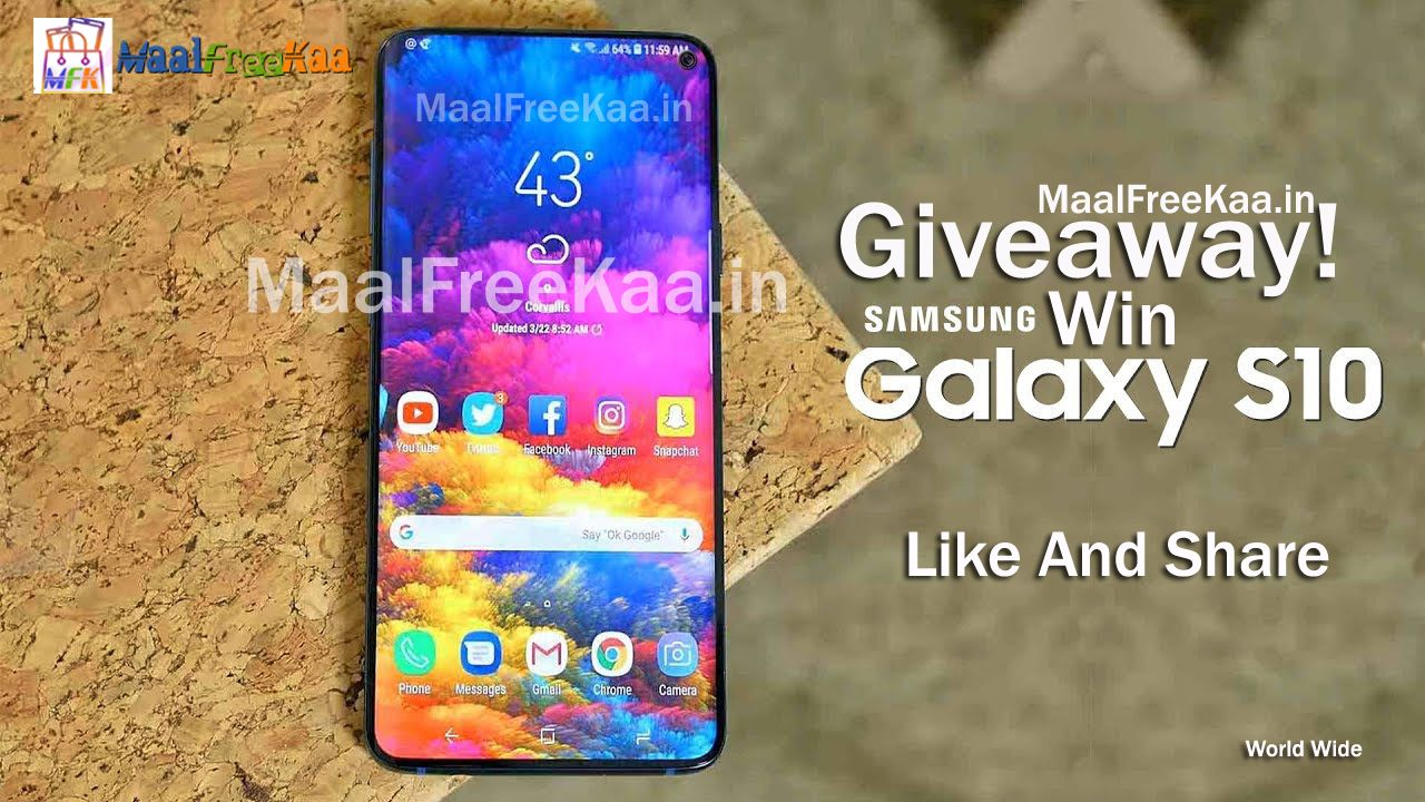 Samsung Galaxy S10 Free By Giveaway