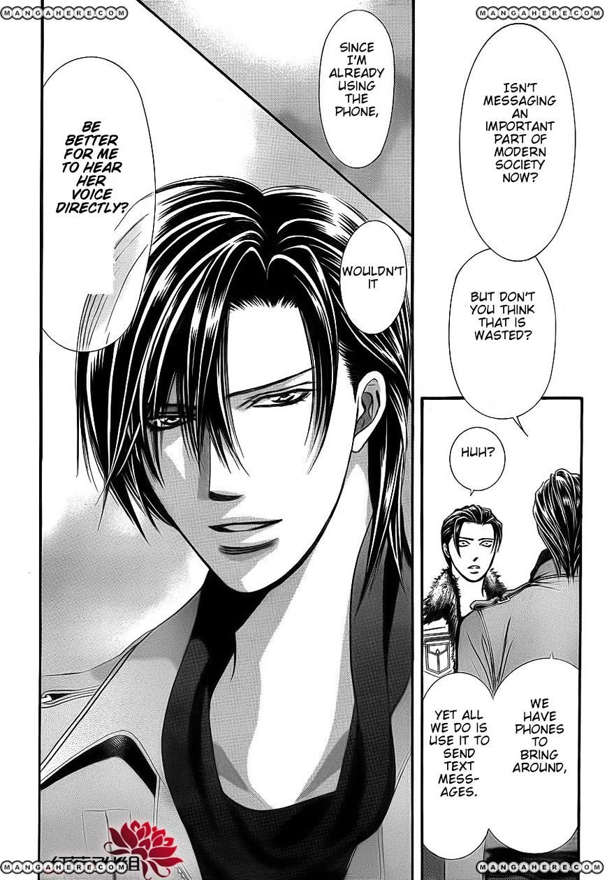 Skip Beat Manga Reader Online Chapter 262