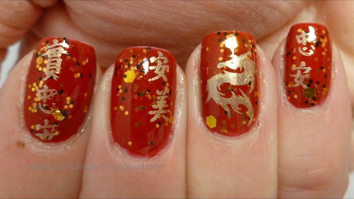 Lunar New Year nail art. | New years nail designs, New ...