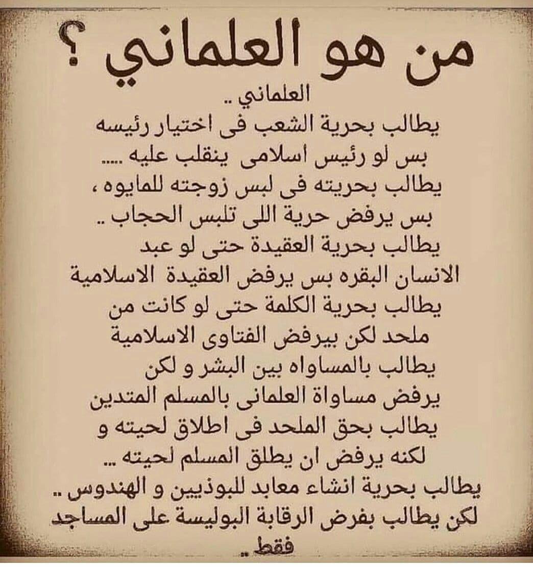Pin By Abdulla On Islamic Calligraphy Islamic Calligraphy Calligraphy Arabic Calligraphy