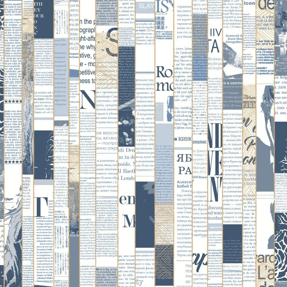 Read Between the Lines Wallpaper in Navy from the Culture