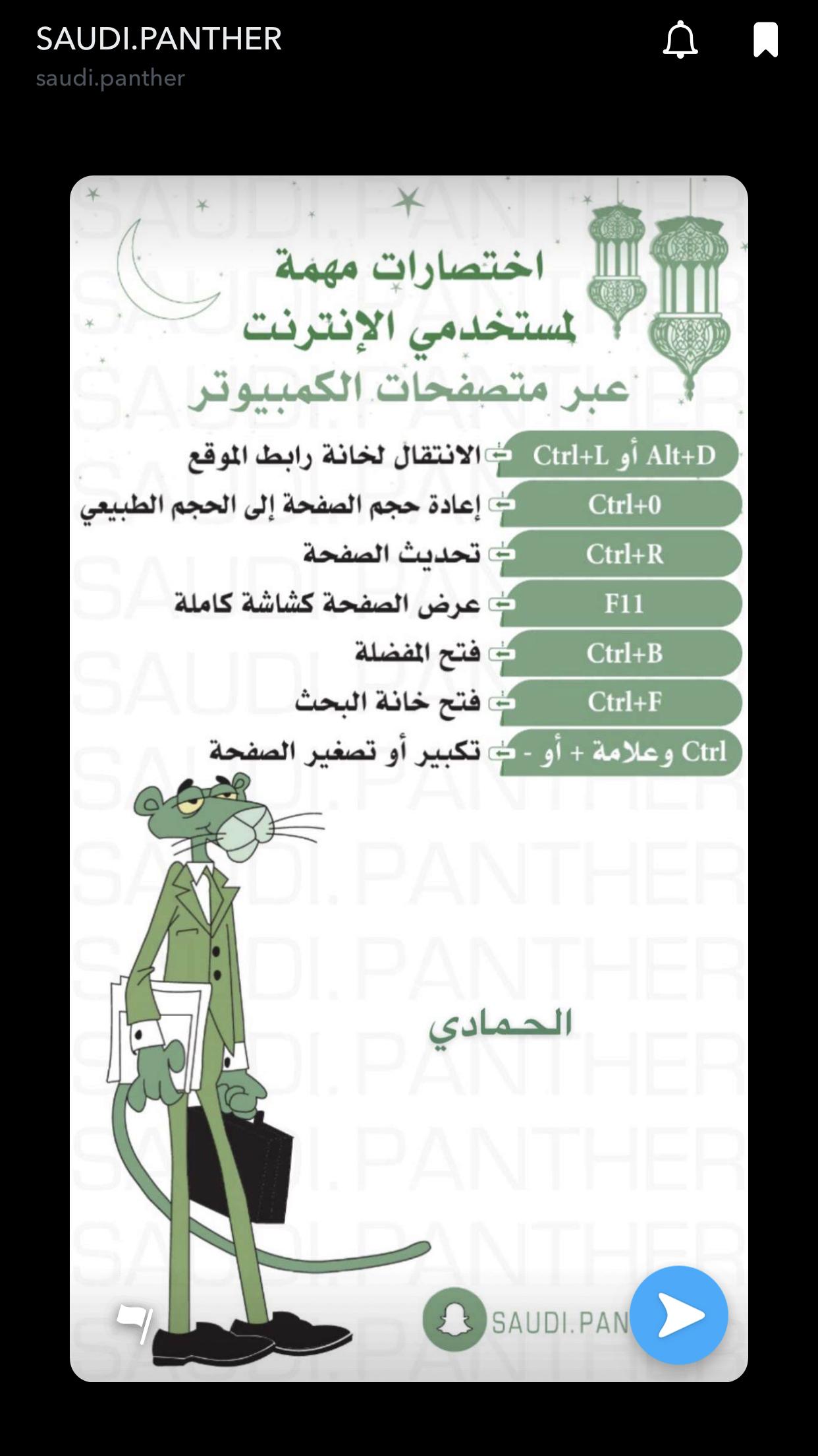 Pin By Samira Mody On الأخضر Learning Websites Tech Apps Application Iphone