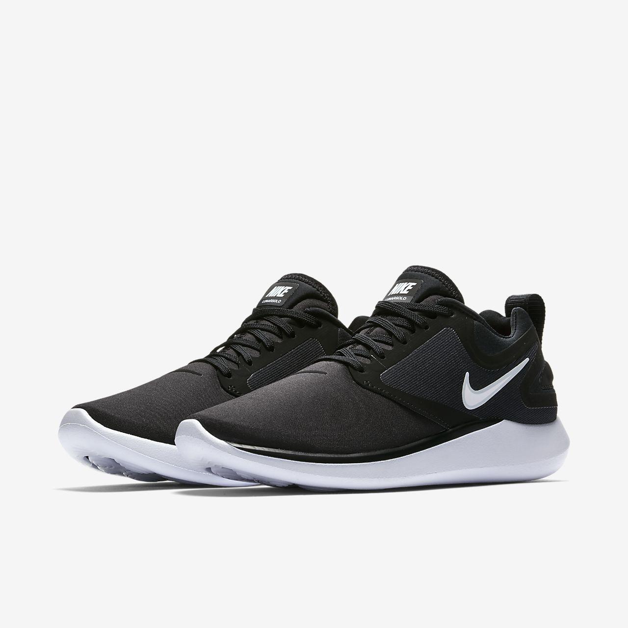Nike LunarSolo Women s Running Shoe  5c0e59872