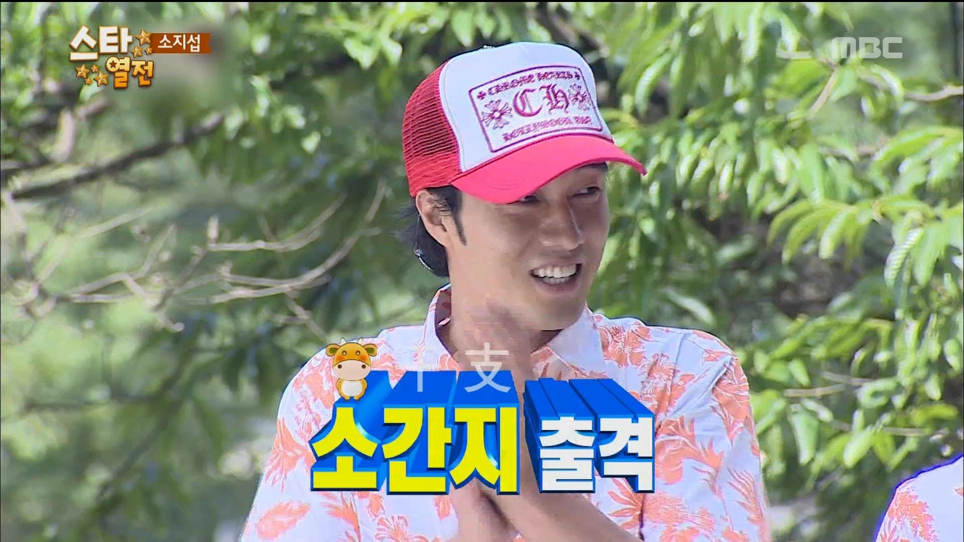 [Happy Time 해피타임] charming man 'So Ji-sub' 소지섭의 반전 매력! 20150802...so playful, so down-to-earth...