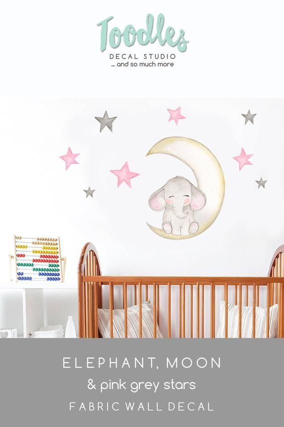 moon fabric decal nursery | girls elephant wall stickers | pink gray