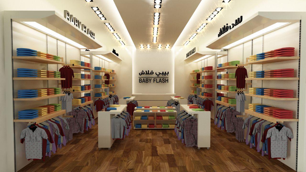 تصميم ديكور محل ملابس Store Design Fashion Store Design