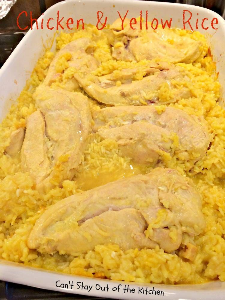 Chicken And Yellow Rice Recipe Chicken And Yellow Rice Yellow Rice Yellow Rice Recipes