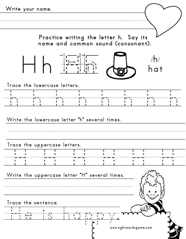 The Letter H With Images Letter H Worksheets