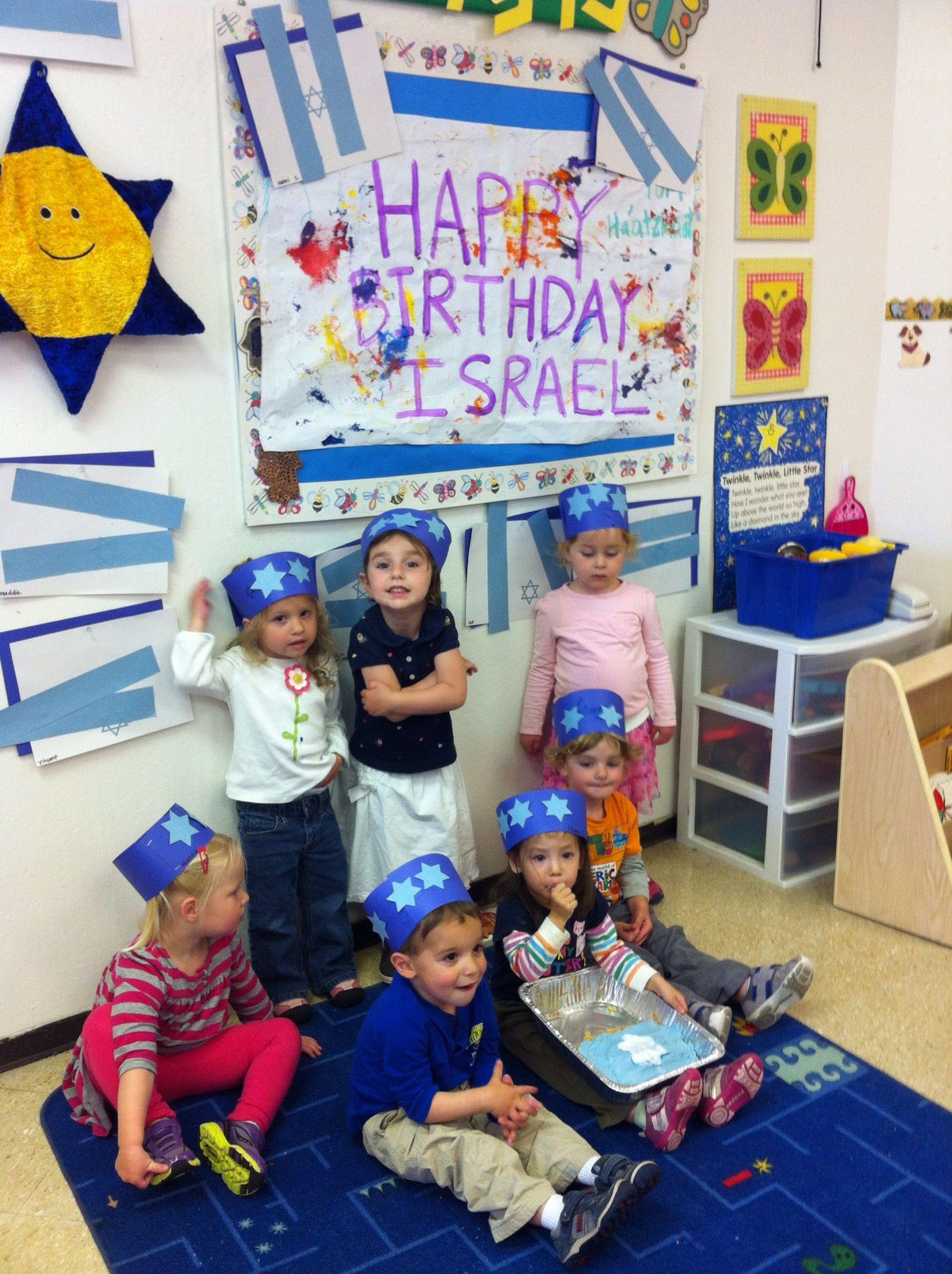 Happy Birthday Israel