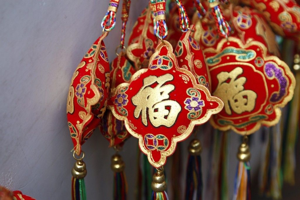 """Take this small Chinese New Year decoration with you. """"福"""