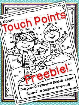 touch point worksheet free math addition fact practice pinterest more worksheets ideas. Black Bedroom Furniture Sets. Home Design Ideas