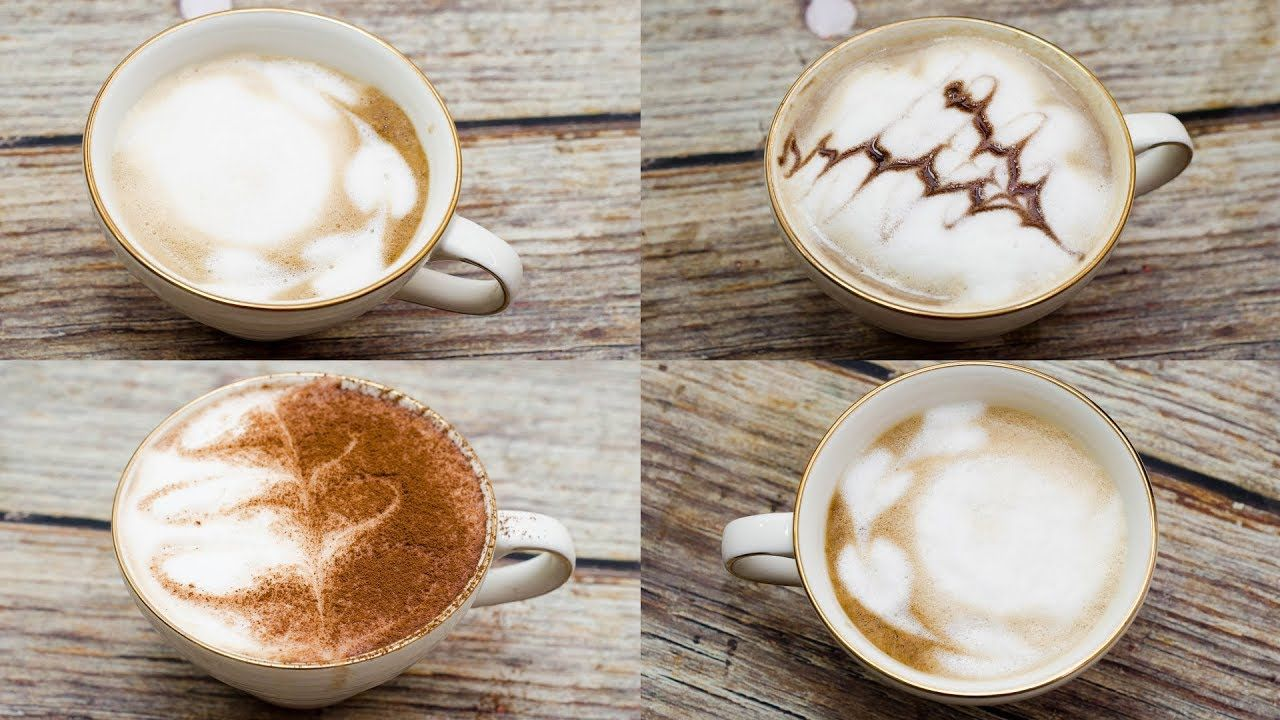 HOW TO MAKE A LATTE AT HOME I WITHOUT COFFEE MACHINE l