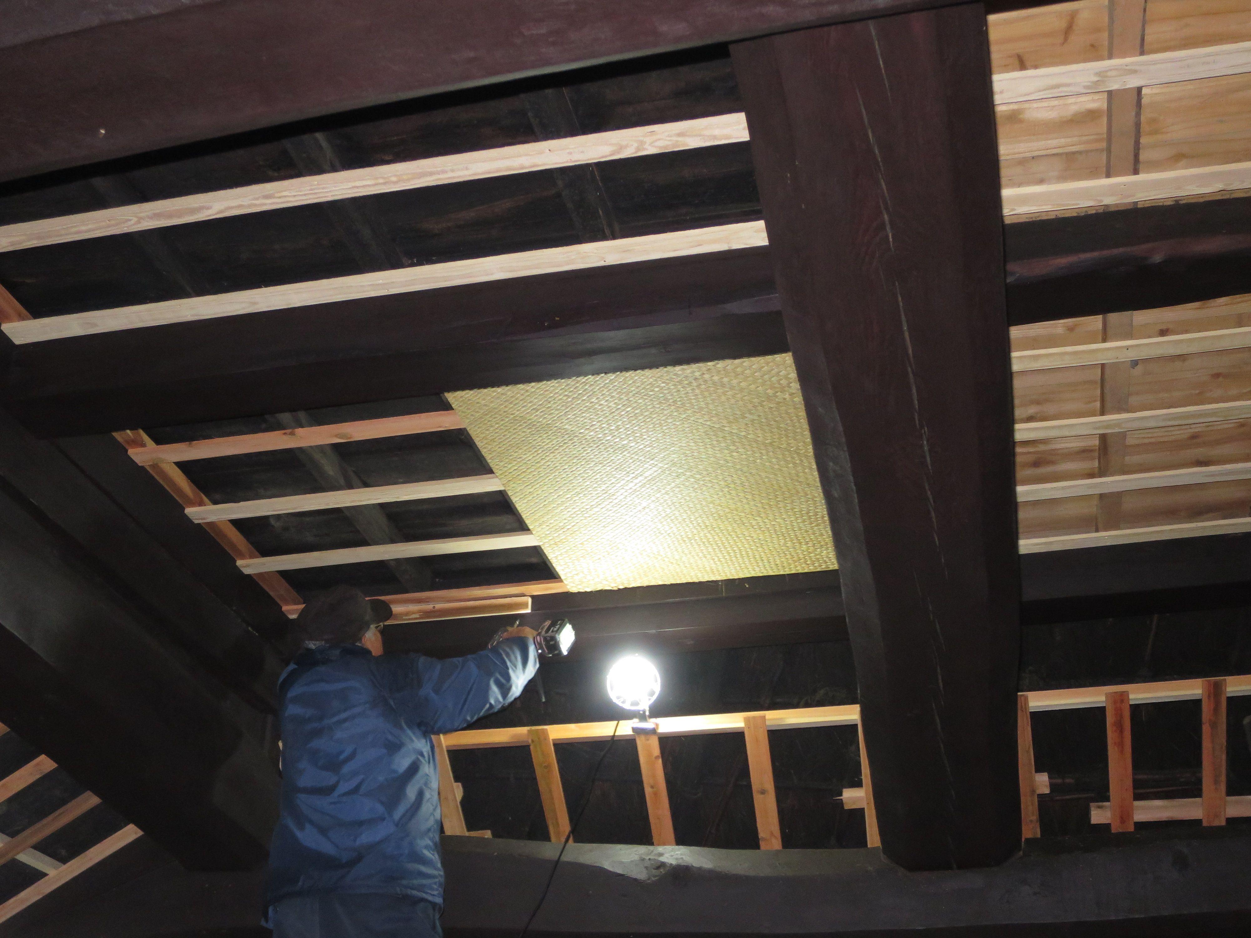 天井 仕上げ材 網代 の取り付け開始 Japanese Style House