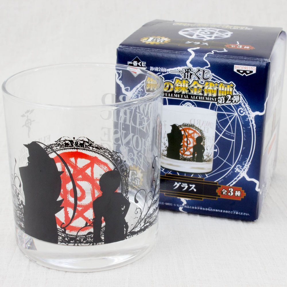 FullMetal Alchemist Glass Edward & Alphonse Elric Banpresto JAPAN ANIME…