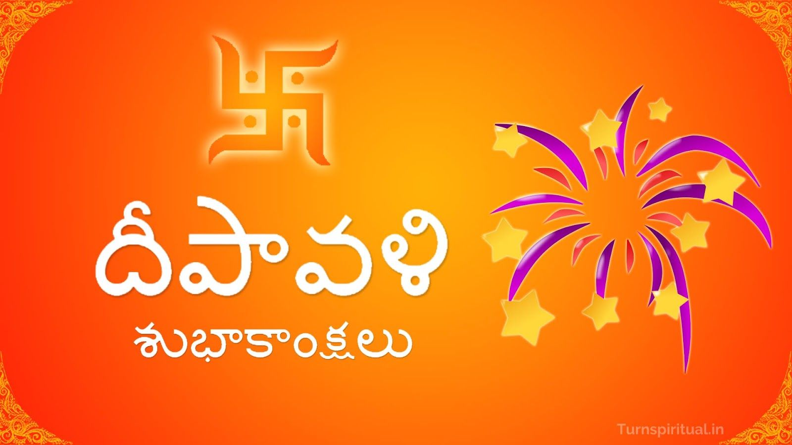 6 happy deepavali telugu wishes greeting cards images 6 happy deepavali telugu wishes greeting cards images kristyandbryce Image collections