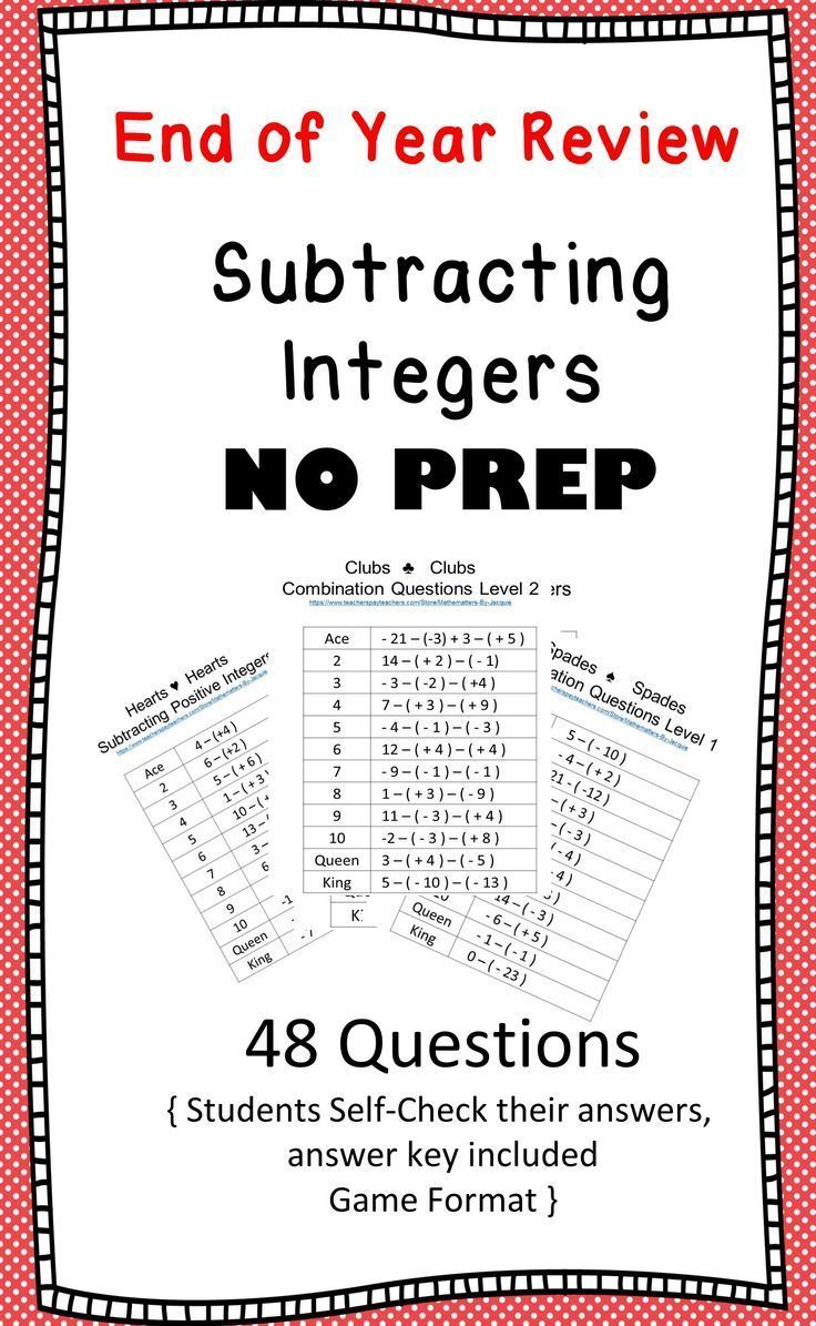 Subtracting Integers Hassle Free Game 7 Ns A 1 Editable 48 Question Game Integers Subtracting Integers Subtraction