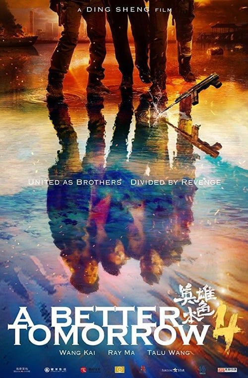 Watch A Better Tomorrow 2018 Full-Movie Streaming