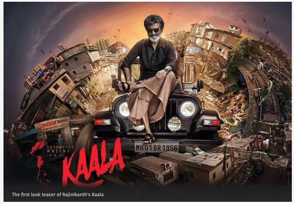 Cinema news,kerala classifieds,supreme court on kalaa
