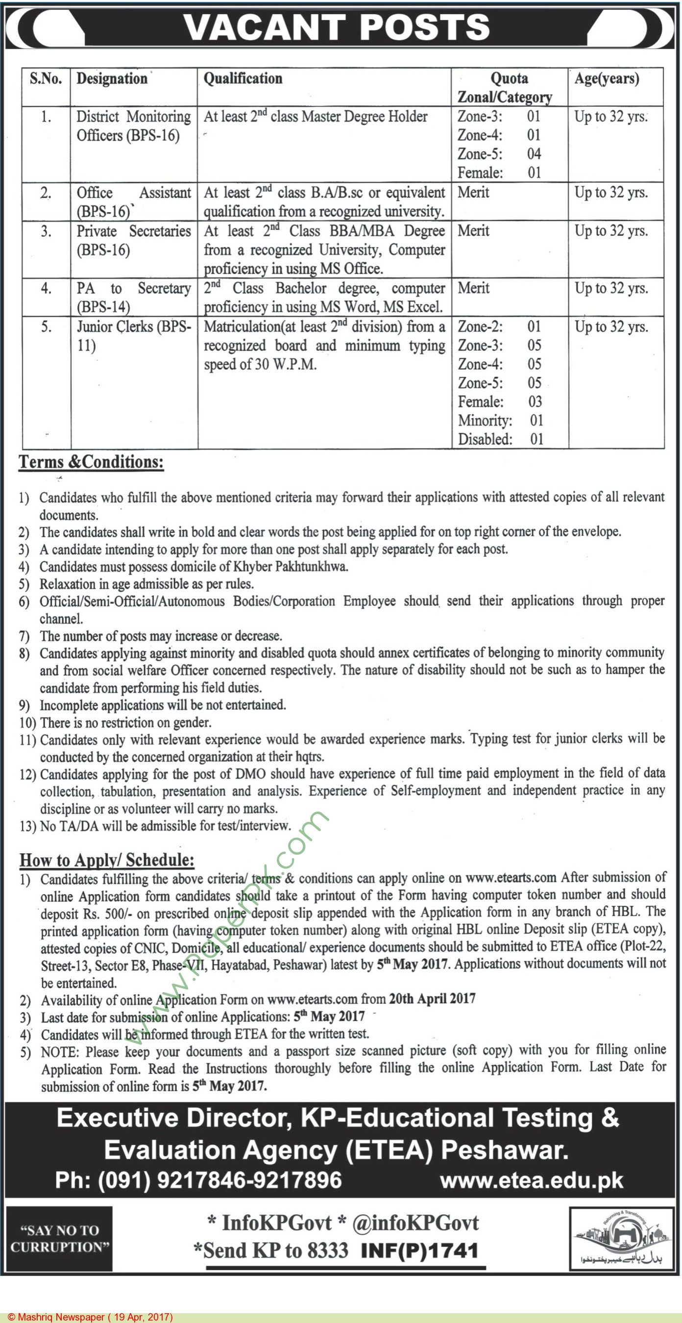 Kp educational testing evaluation agency peshawar jobs jobs in kp educational testing evaluation agency peshawar jobs falaconquin