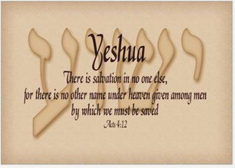 3) Yeshua HaMashiach Praises | HEBREW את HOLY LANGUAGE