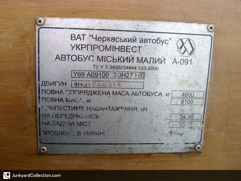 Bogdan A-091 / Богдан А-091 | Number plates