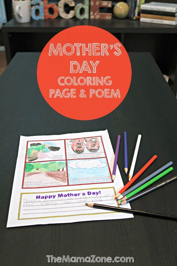 free printable coloring page and poem for mothers day that thanks mom for the little things