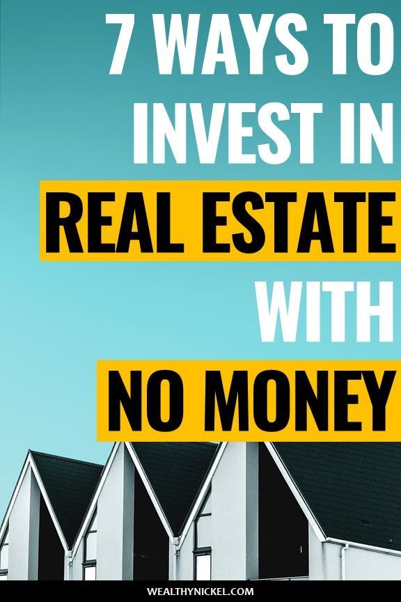 7 ways to invest in real estate with no money! I've successfully used several of these methods to buy rental properties for passive income with no money down. But is it wise to make money in real estate when you're in debt or have no money? #realestateinvesting #makemoney #passiveincome #realestate