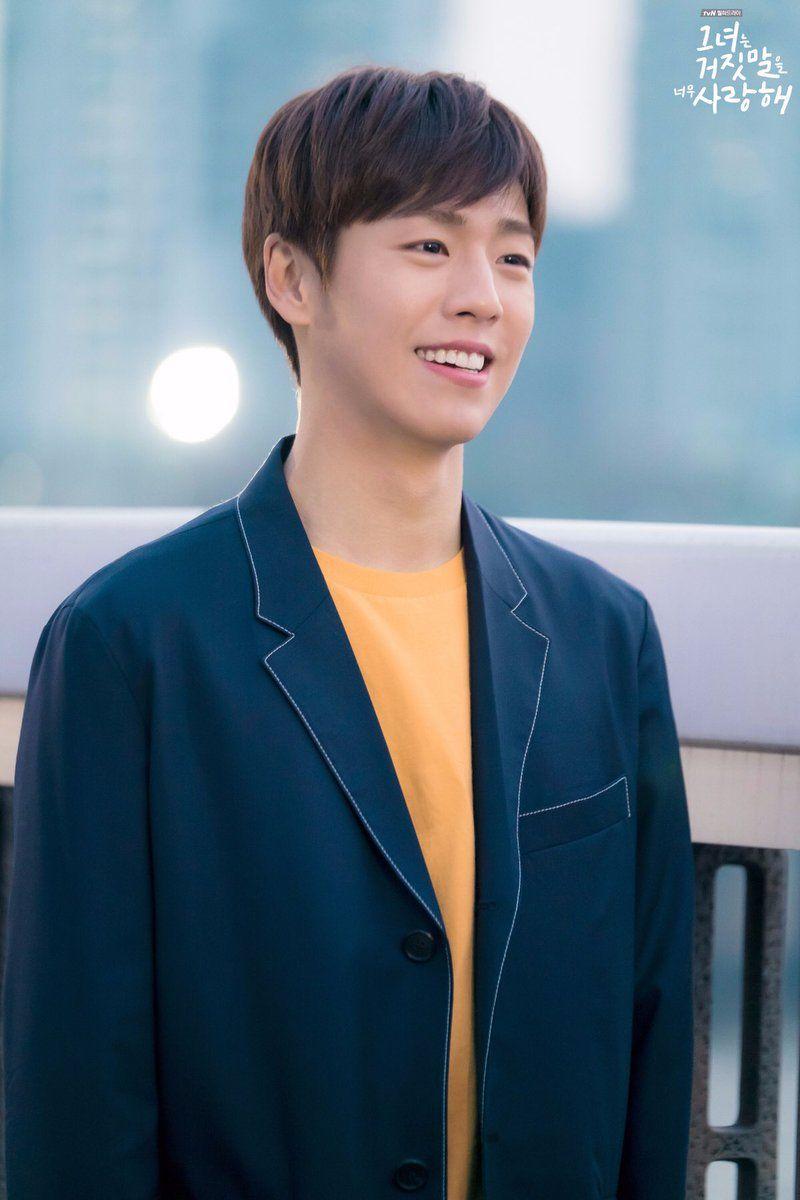 20 Lee Hyun Woo Keresés A Twitteren Lee Hyun Woo Smile Lee Hyun Woo Lee Hyun