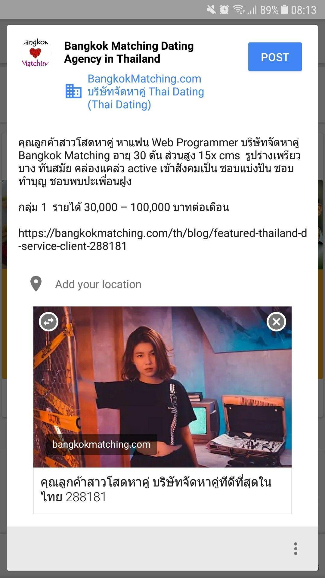matchmaking Bangkok