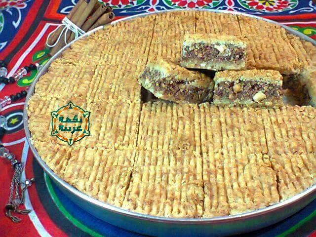 Hijazi Alexandrian Egyptian Food Food Traditional Food