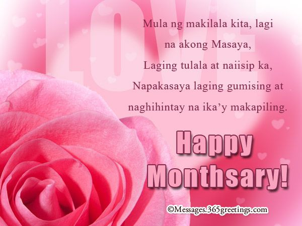 Tagalog anniversary messages message anniversaries and