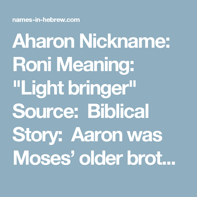 Nicknames for moses