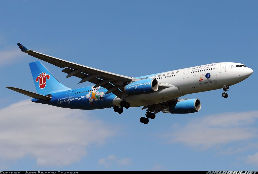 China Southern Airlines Airbus A330-243