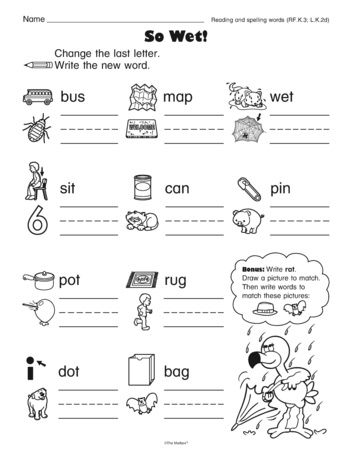 Worksheets For Kindergarten Sight Words A Super Reading Worksheet For Beginning Readers A Child Changes  Making Inferences Worksheets 4th Grade Word with Acceleration Worksheet A Super Reading Worksheet For Beginning Readers A Child Changes The Last  Letter Of The Provided Word To Spell The Word That Matches The Picture Technical Drawing Worksheets Excel
