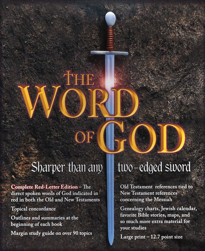 Sword In The Bible Quote: KJV Sword, Word Of God, Bonded Leather, Black, Large Print
