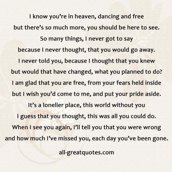 Suicide Poems And Quotes: I Know You're In Heaven, Dancing And Free