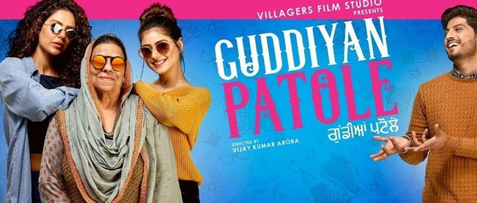 guddiyan patole watch online full movie free