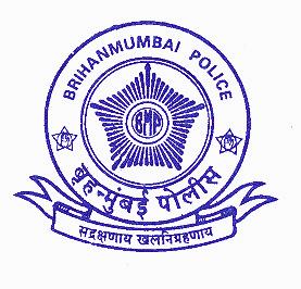 File:Mumabai Police Logo.png | Police, Mumbai, Logos
