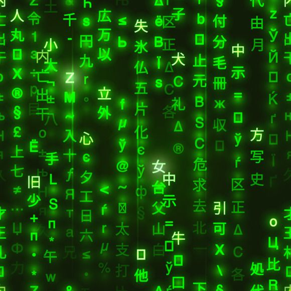 Green Symbols Of Matrix Binary Code Dark Green Aesthetic Green Aesthetic Aesthetic Colors