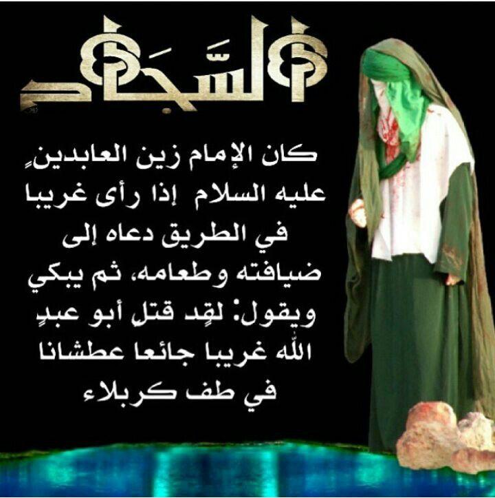 يا عطشان Islam Post