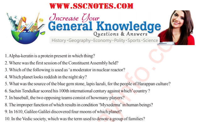Top 5000 GK Questions and Answers PDF Download – All