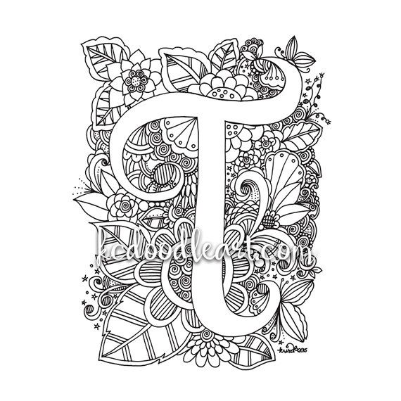 Instant Digital Download Adult Coloring Page Letter T Products
