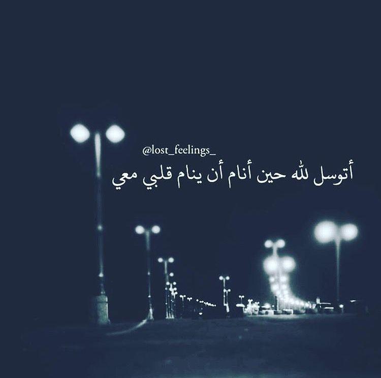تعب قلبي معي Feelings Weather Anything