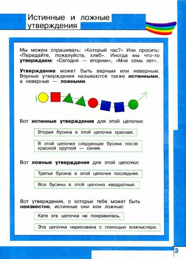 Скачать бесплатно гдз учебника класса автора ю.н.макарычевгод издания